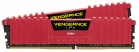 Оперативная память 8Gb DDR4 2400MHz Corsair Vengeance LPX (CMK8GX4M2A2400C16R) (2x4Gb KIT)
