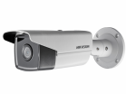 IP камера HIKVISION 2MP IR BULLET DS-2CD2T23G0-I5 8MM