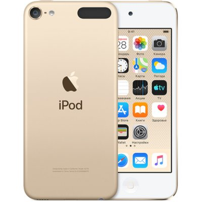 MP3 плеер Apple iPod Touch 7 128GB MVJ22RU-A