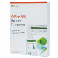 Microsoft Office 365 Business Premium Rus Only, подписка на 1 год, Medialess (KLQ-00422)