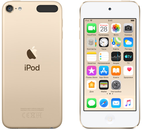 Плеер Apple iPod touch 32GB (MVHT2RU/A) Gold