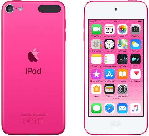 Плеер Apple iPod touch 128GB (MVHY2RU/A) Pink