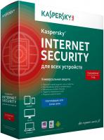 Kaspersky Internet Security Multi-Device Russian Ed. 2-Device 1 year продление Box (KL1941RBBFR)