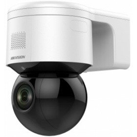 IP камера 2MP IR DOME DS-2DE3A204IW-DE HIKVISION
