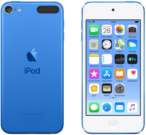 Плеер Apple iPod touch 256GB (MVJC2RU/A) Blue