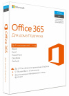 Программное обеспечение Microsoft Office 365 Home 32/64 Russian Subscr 1YR Russia Only Medialess No Skype P2 (6GQ-00738)